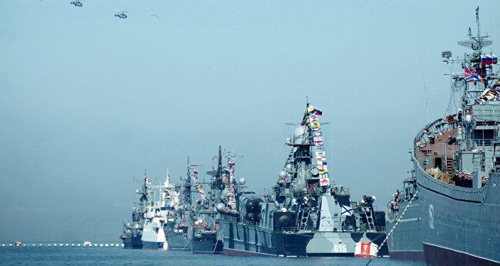 Flota Czarnomorska Rosji