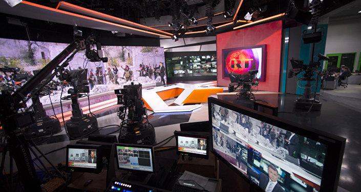Studio RT