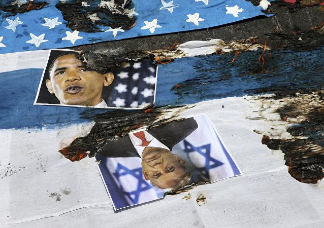 Przypalone zdjęcia Baracka Obamy i Benjamina Netanyahu, Teheran