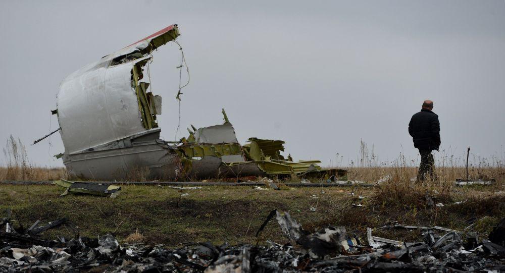 Miejsce katastrofy MH17