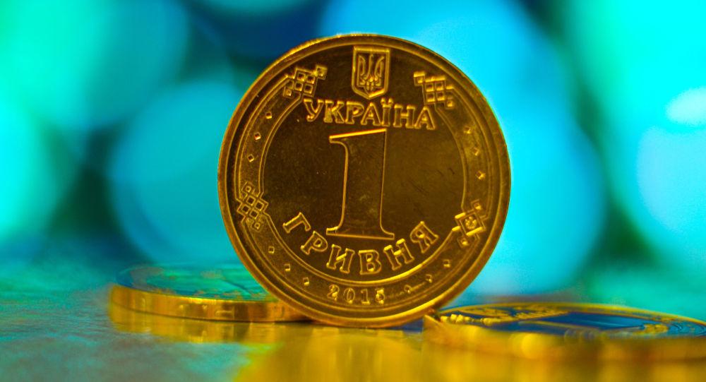 Ukraińska hrywna