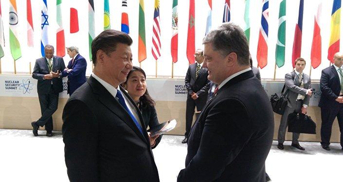 Prezydent Ukrainy Petro Poroszenko i prezydent Chin Xi Jinping