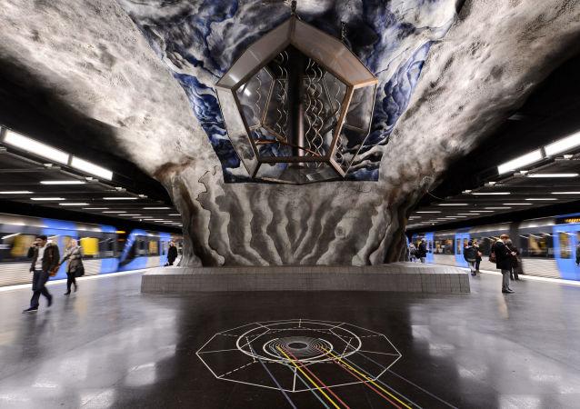 Stacja Tekniska Hogskolan, Sztokholm, Szwecja