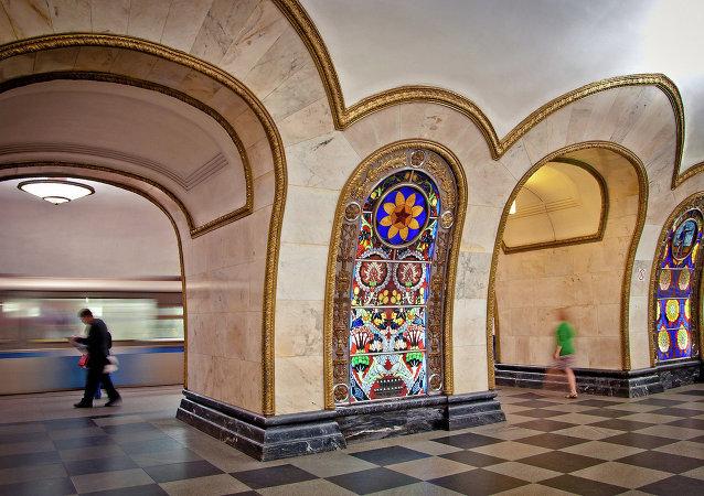 Stacja moskiewskiego metra Novoslobodskaya