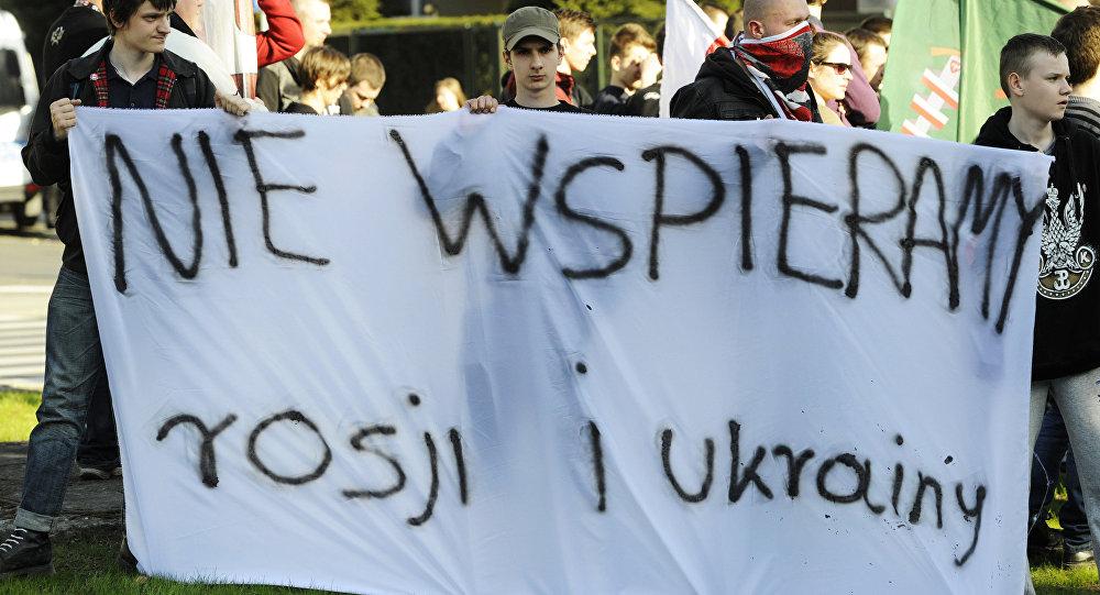 Akcja protestu przeciwko miltarnej wspołpracy z Ukrainą w ramach NATO