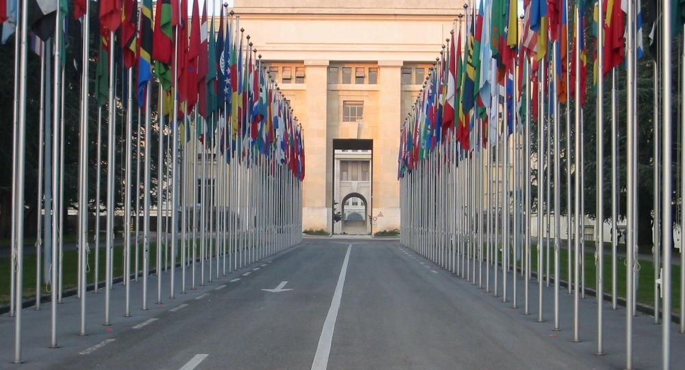 Budynek ONZ w Genewie
