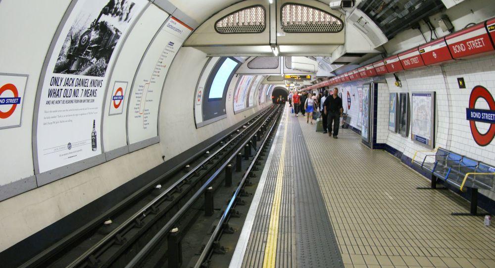 Stacja metra Bond Street w Londynie