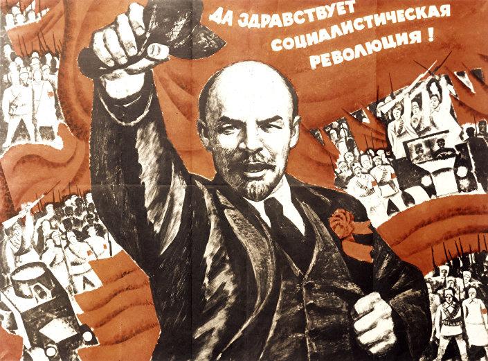 Reprodukcja plakatu Niech żyje rewolucja socjalistyczna!