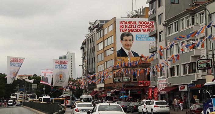 Przedwyborcza agitacja przed wyborami parlamentarnymi w Turcji