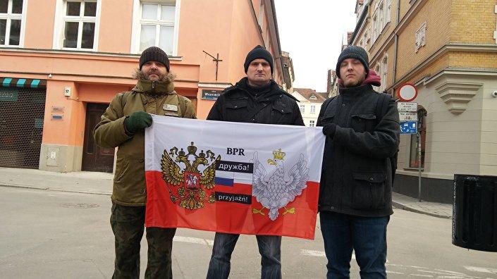 Braterstwo Polsko - Rosyjskie
