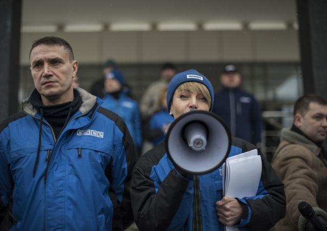 Demonstracja mieszkańców Donbasu przeciwko nieobiektywnej pracy misji OBWE w Donbasie