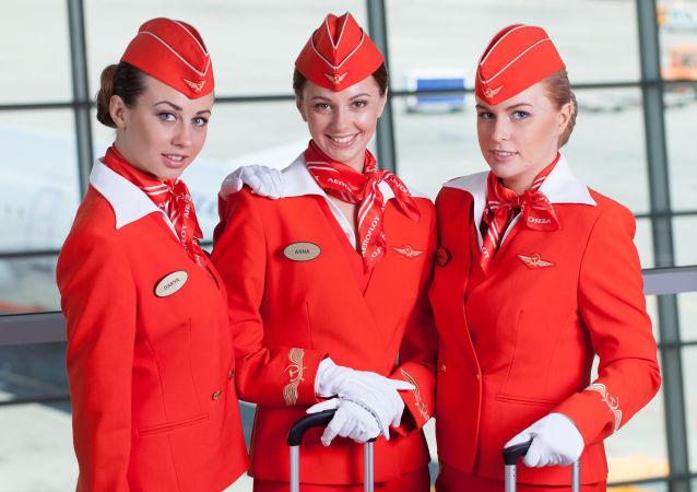 Podniebne piękności Aeroflotu