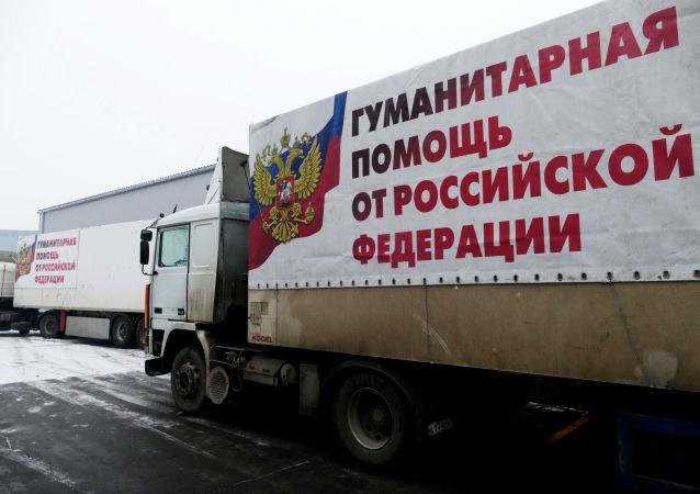 Rosyjski konwój humanitarny