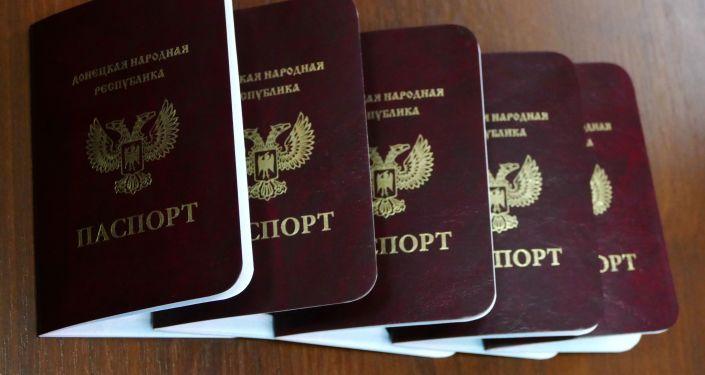 Paszporty obywateli DRL