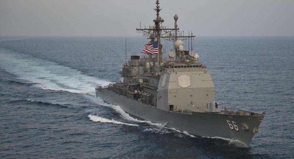 Krążownik rakietowy Marynarki Wojennej USA USS Hue City