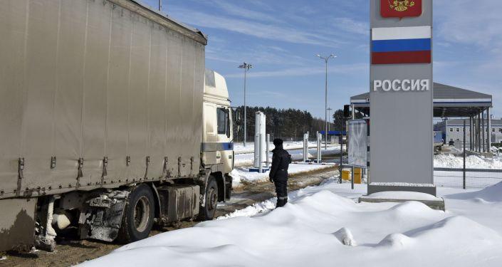 Strefa przygraniczna między Rosją a Białorusią
