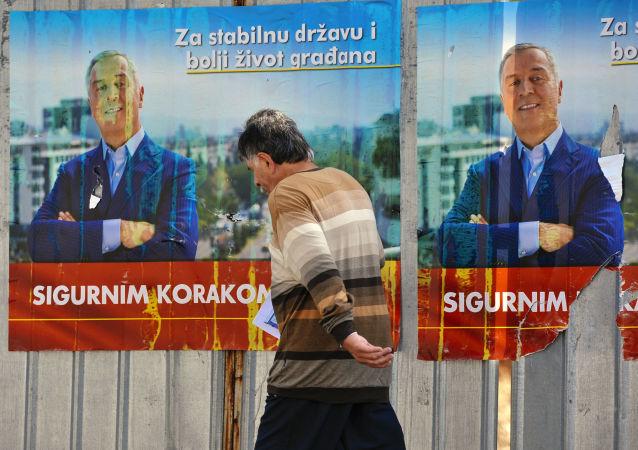 Postery wyborcze 2016 w Czarnogórze