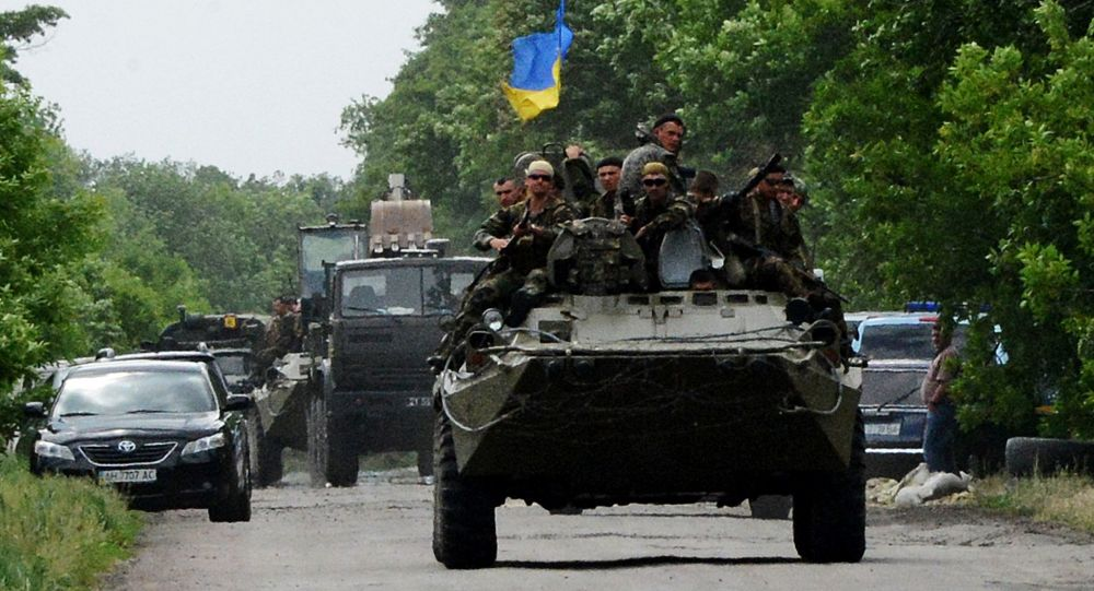 Żołnierze Sił Zbrojnych Ukrainy