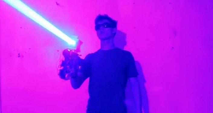 D.I.Y. Laser Gun