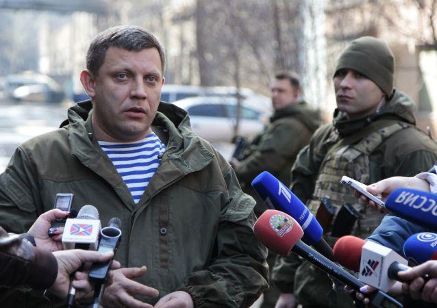 Szef DRL Aleksandr Zacharczenko