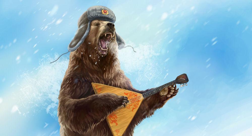 Karykaturalny obraz niedźwiedzia w futrzanej czapce z bałałajką