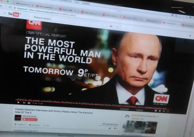 Film CNN o Putinie