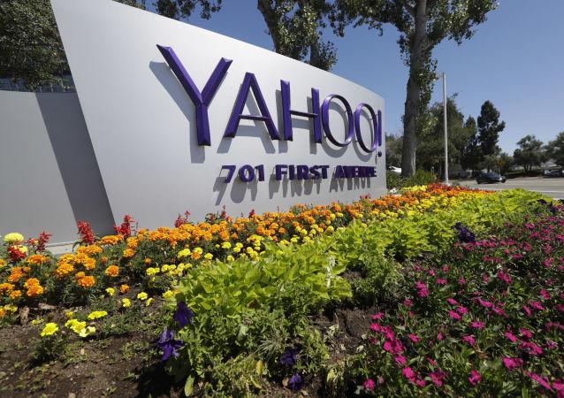 Kwatera sztabu Yahoo w USA