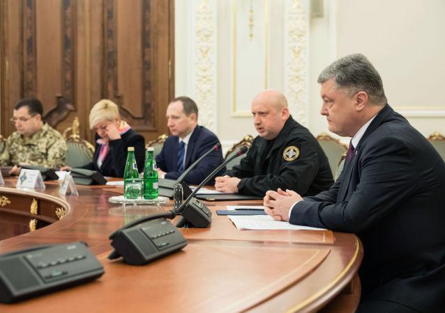 Posiedzenie Rady Bezpieczeństwa Narodowego i Obrony Ukrainy