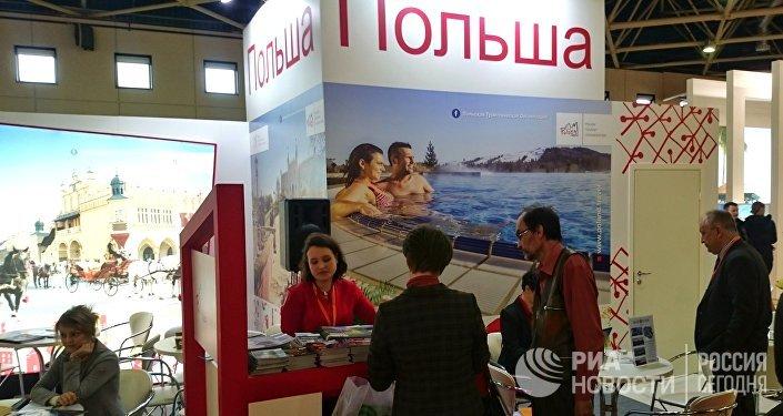 Polskie firmy turystyczne na MITT-2017