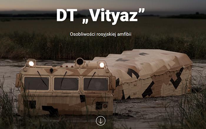 DT Vityaz