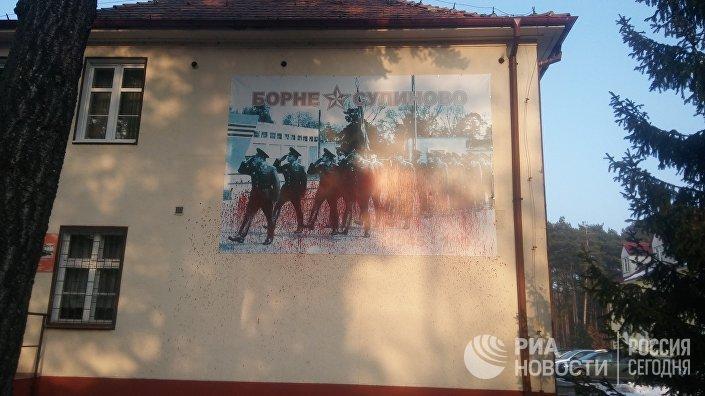 Borne Sulinowo - była baza wojsk radzieckich.