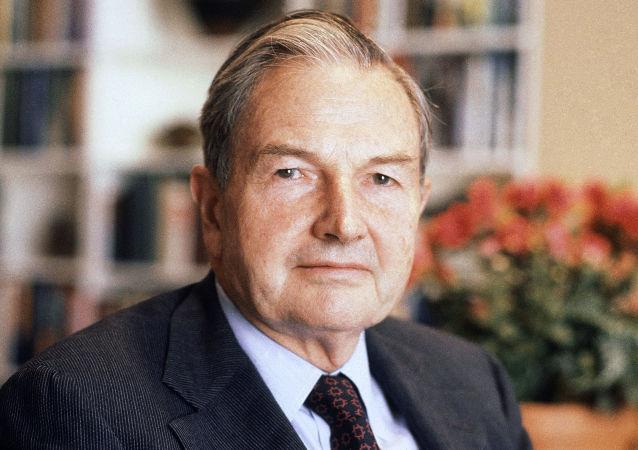 Przemysłowiec David Rockefeller