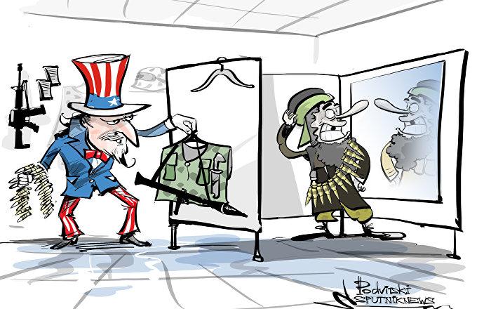 Amerykański sen