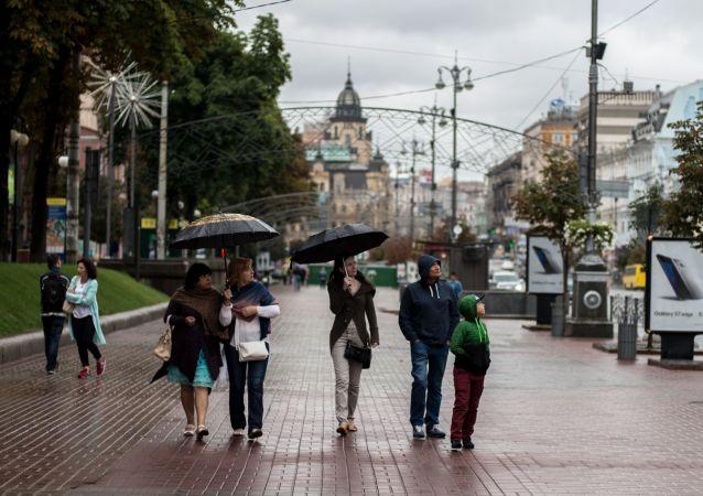 Mieszkańcy Kijowa