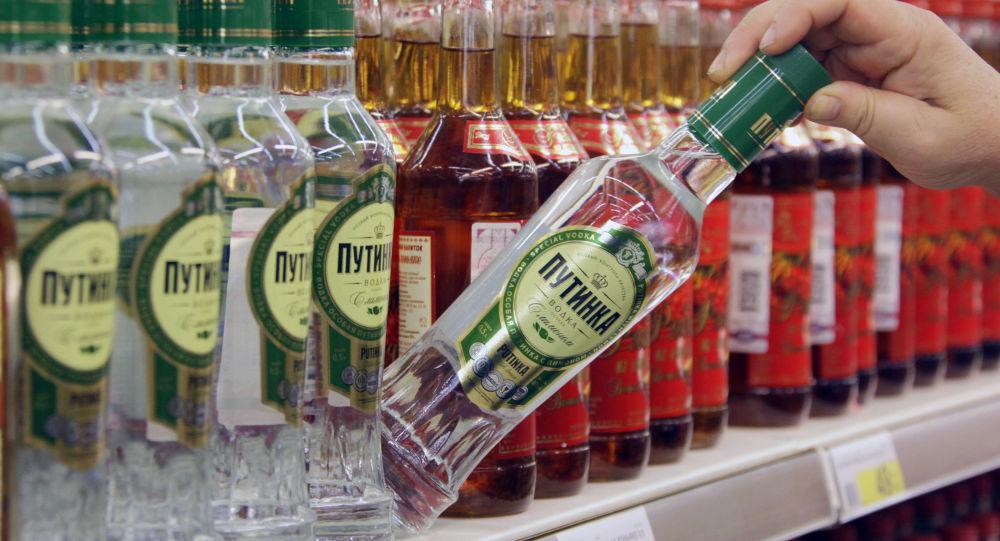 "Wódka ""Putinka"