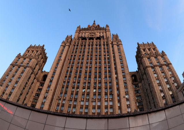 Ministerstwo spraw zagranicznych Rosji