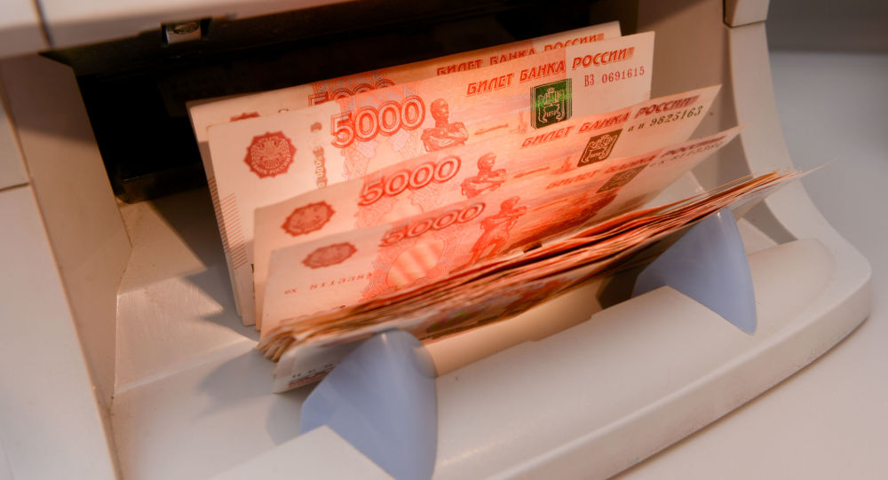 Rosyjskie banknoty