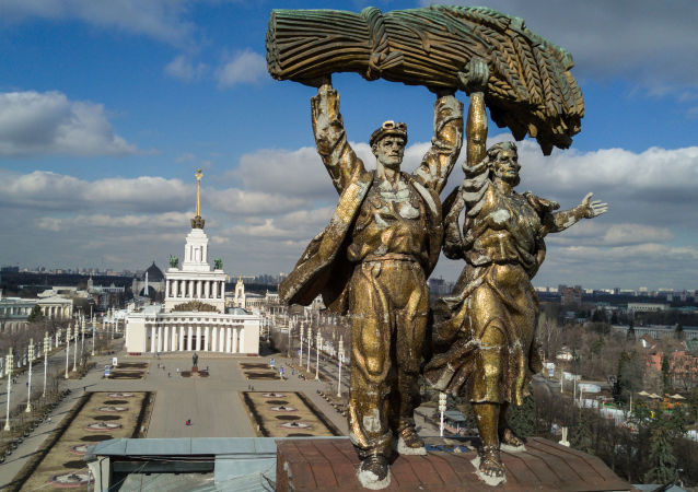 Moskwa, WDNCh