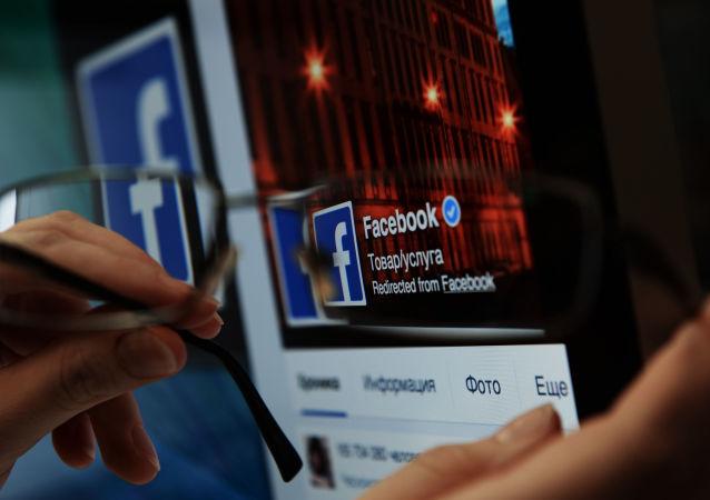 Serwis społecznościowych Facebook