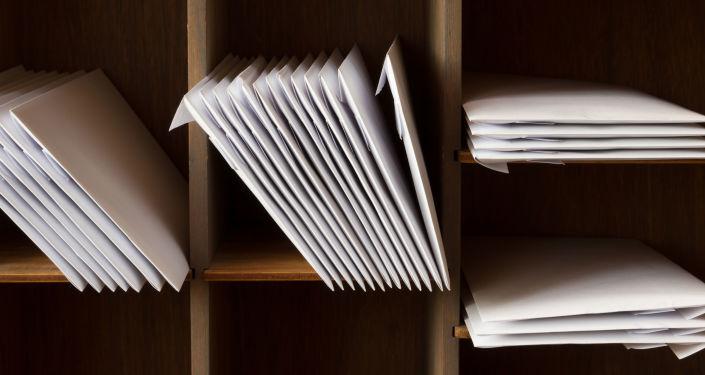 Koperty z listami