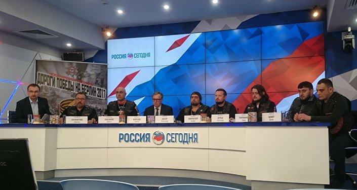 Konferencja prasowa Nocnych Wilków w Rossiya Segodniya