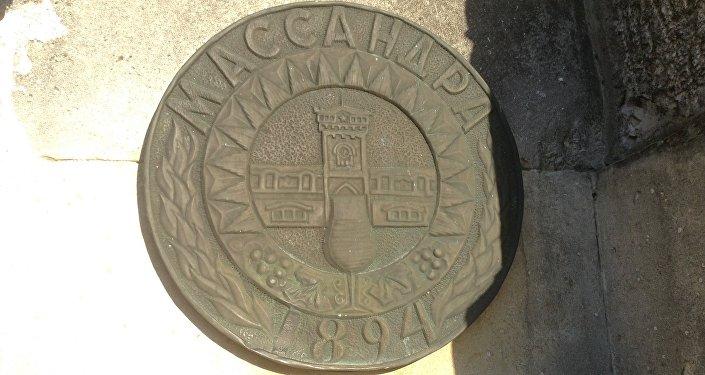 Massandra, Krym