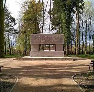 Przedwojenny niemiecki cmentarz komunalny, Szczecin