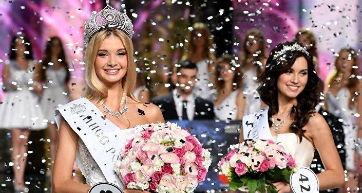 Miss Russia 2017