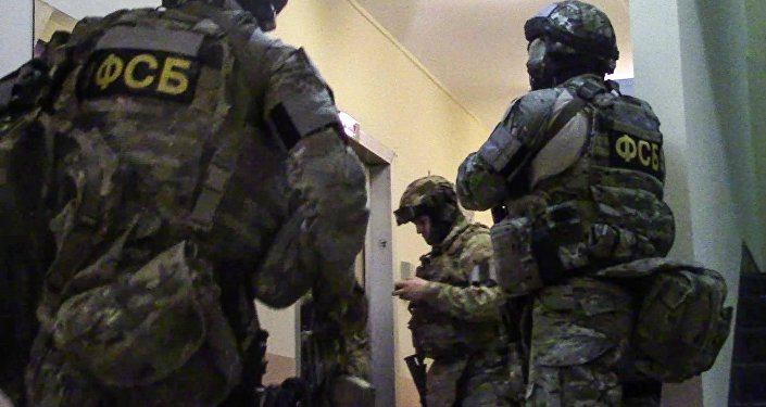 FSB Rosji