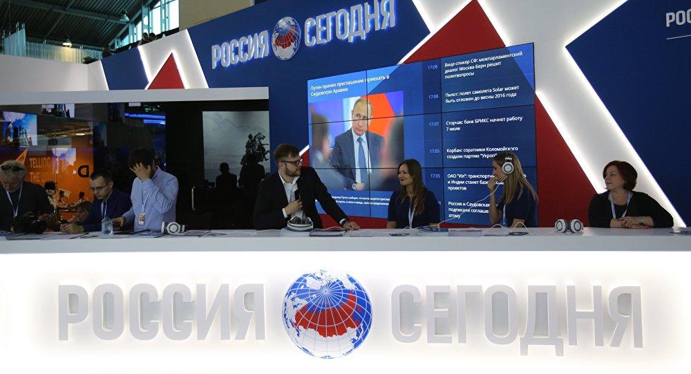 MIA Rossiya Segodnya