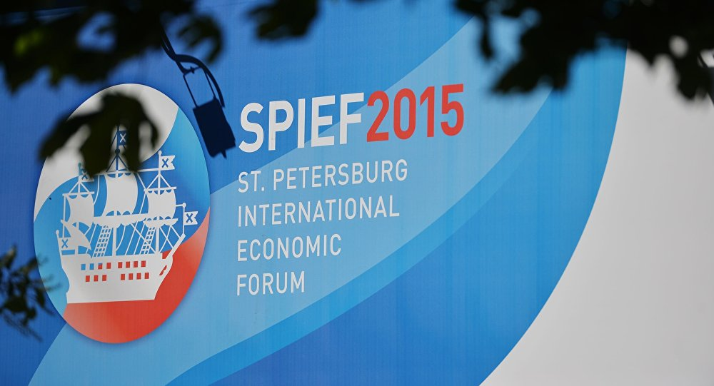 Petersburskie Forum Ekonomiczne