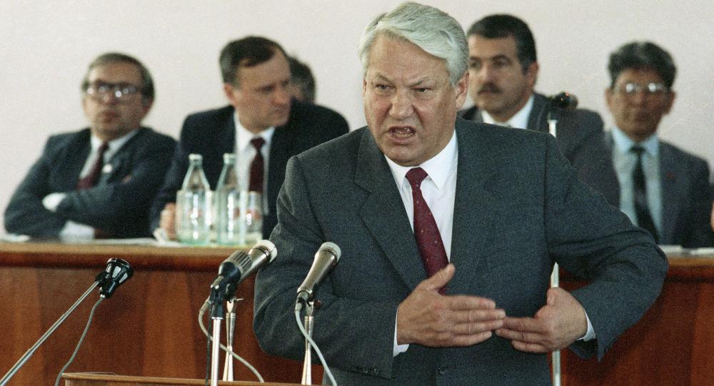 Borys Jelcyn