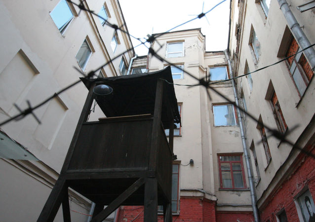 Muzeum Historii Gułagu w Moskwie