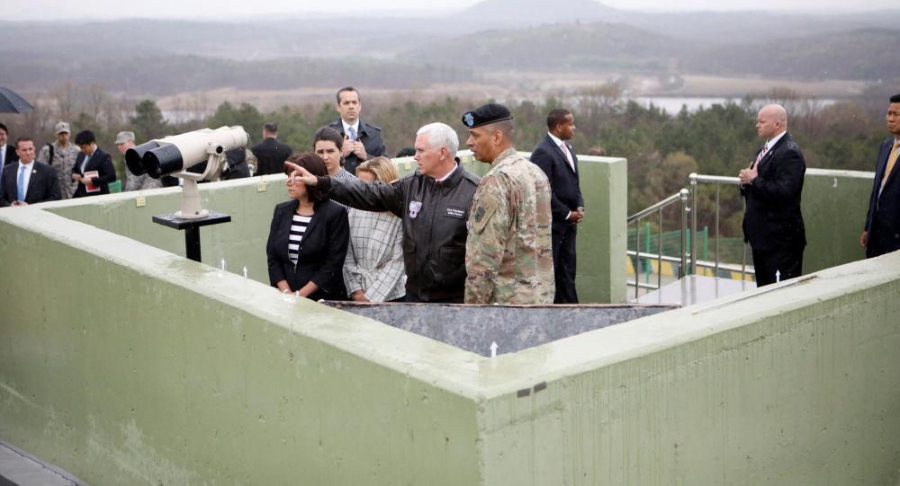 Mike Pence w Korei Południowej